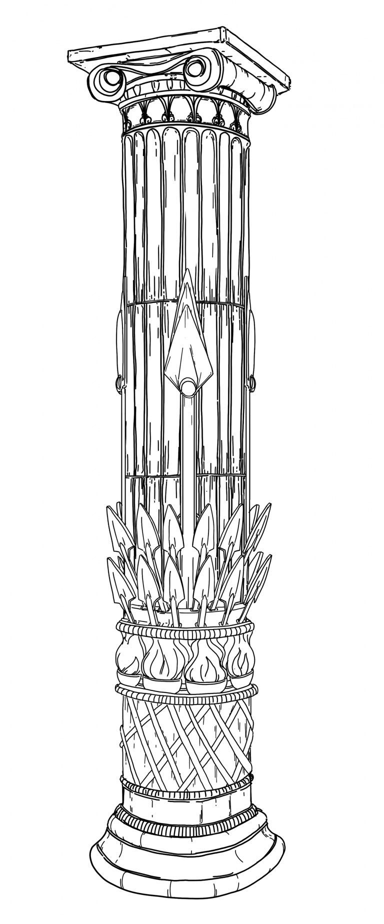 The Column of Ares