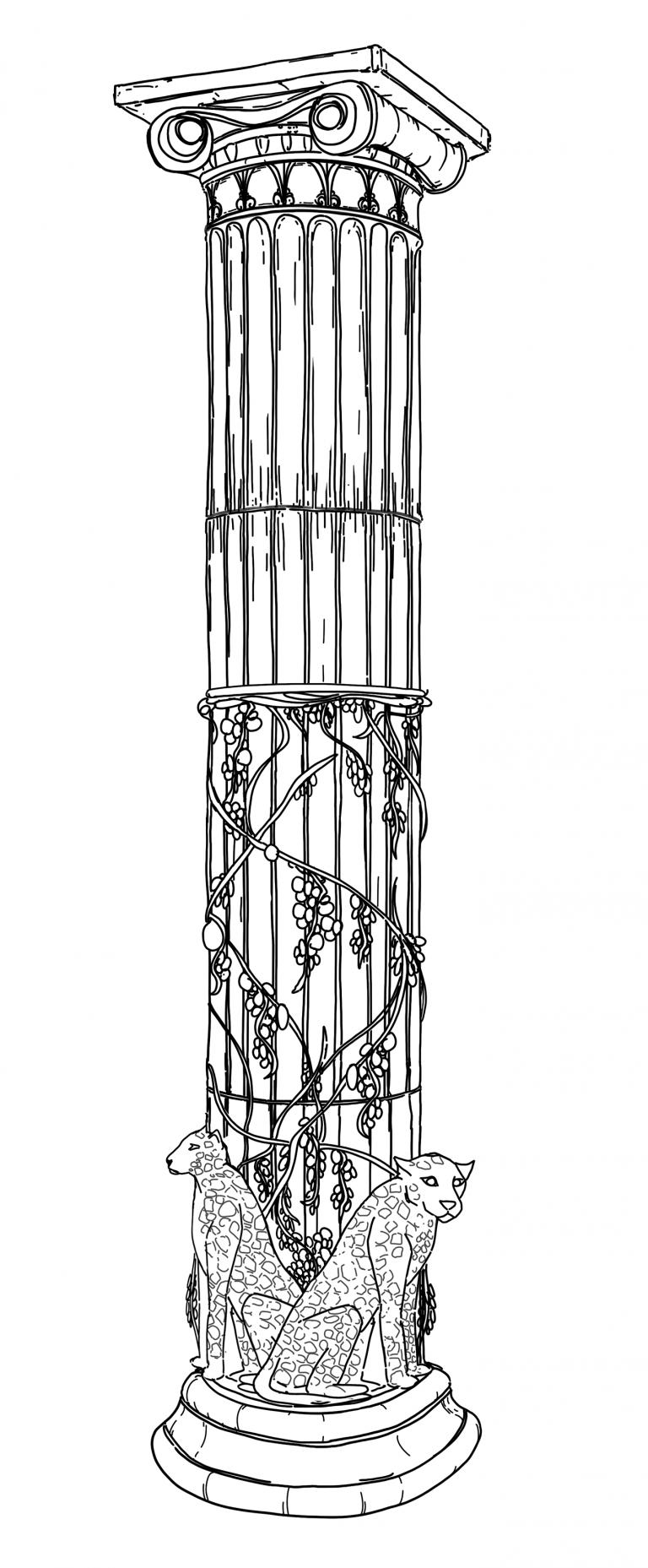 The Column of Dionysus