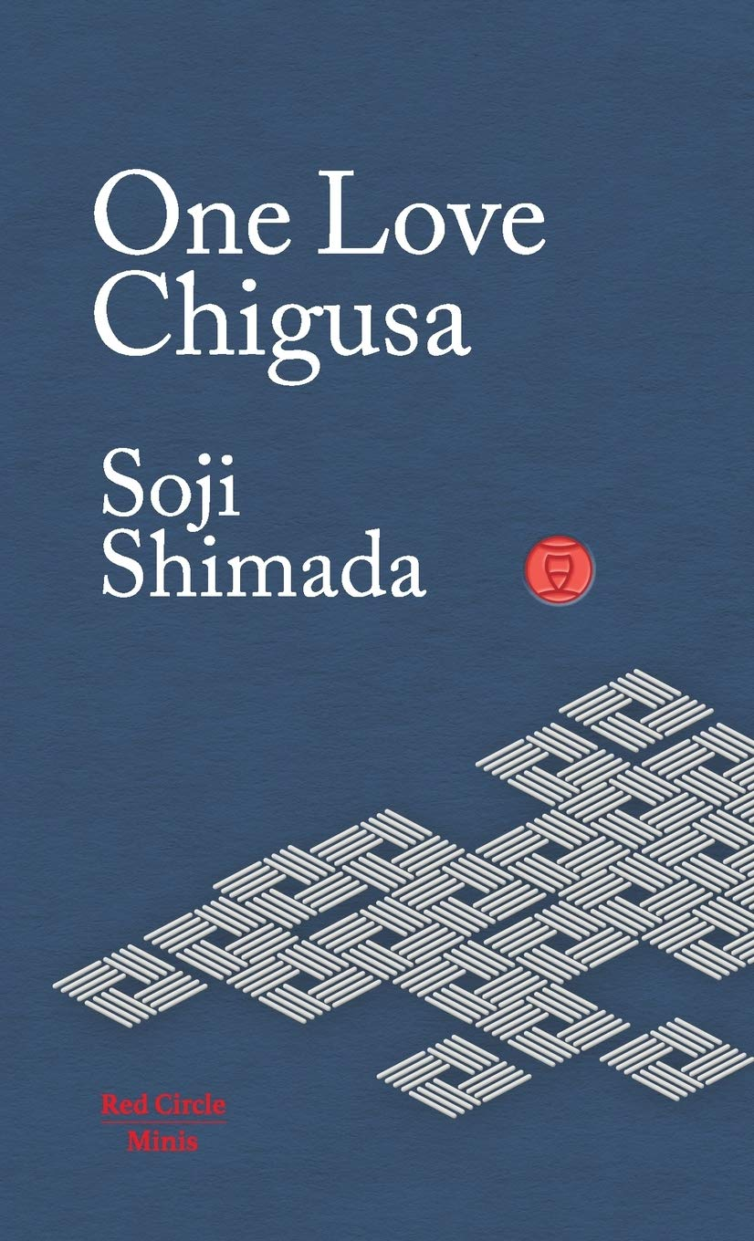 One Love Chigusa Review